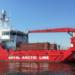 Statek Minik Arctica w drodze na Grenlandię